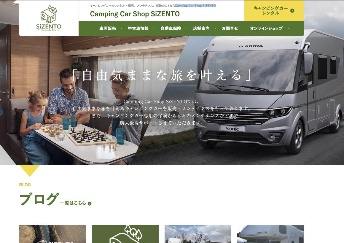 Camping Car Shop SiZENTO